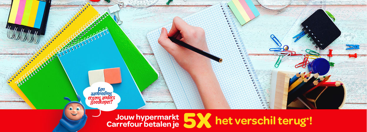 Jouw hypermarkt Carrefour betalen je 5x het verschil terug!